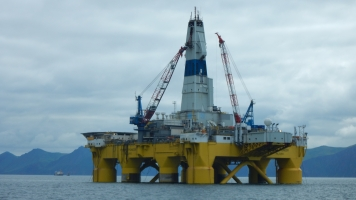 New Executive Order Could Lead To Increased Offshore Drilling