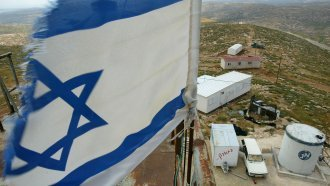 Israel Pulls Funding From UN Following World Heritage Site Vote