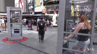 An Artist Is Using Old Phone Booths To Tell Immigrant Stories