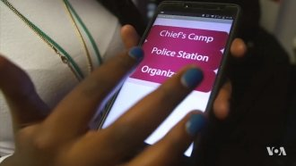 Kenyan Girls Design App To Fight Female Genital Cutting