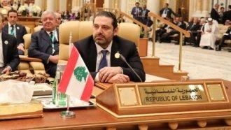 Report: Lebanon's Saad Al-Hariri To Leave Saudi Arabia 'Very Soon'