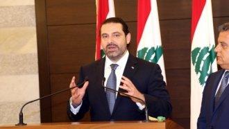 Lebanese Prime Minister Saad al-Hariri Withdraws Resignation