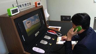 North Korea Reopens Key Communication Line With South Korea