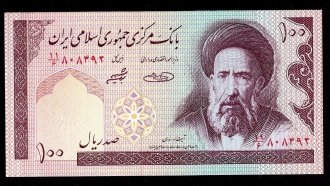 Iran's Currency Hits Record Low Ahead Of US Reimposing Sanctions