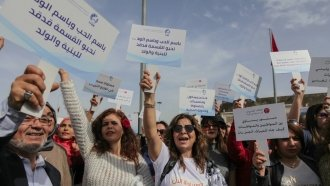 Tunisia's Push For Women's Rights Now Focuses On Inheritance Laws