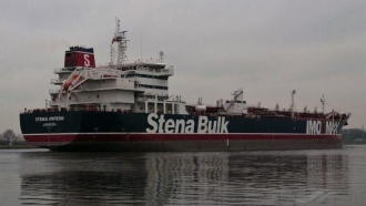 The tanker seized by Iran