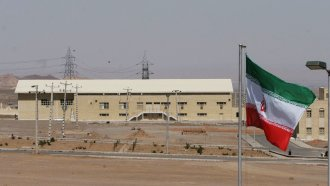 An Iranian nuclear power plant.
