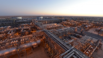 The Khurais oil plant