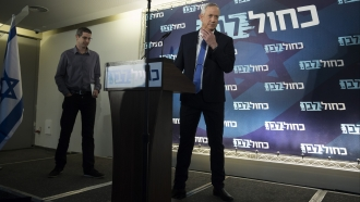 Blue and White Party leader Benny Gantz announces his failure to form a coalition government.