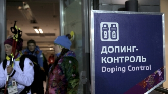 A Doping Control station at the 2014 Sochi Winter Olympics