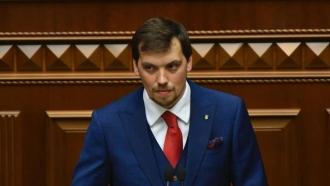 Ukrainian Prime Minister Oleksiy Honcharuk