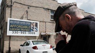 Sign advertising addiction treatment center