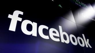 Facebook logo on screens at the Nasdaq MarketSite