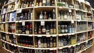 A liquor store