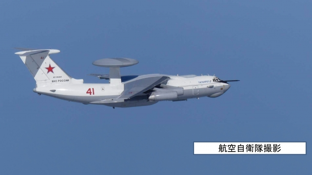 Military Planes from 4 Countries Get In Confrontation Off Asian Coast