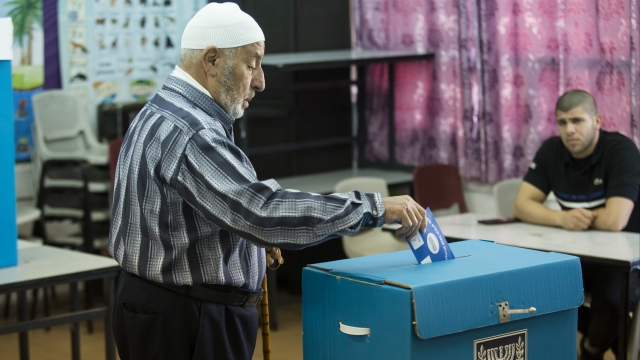 Israel Election App Security Breach Exposes Voters' Information