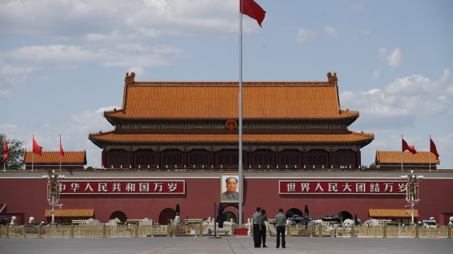 Hong Kong Won't Hold Tiananmen Square Vigil For First Time In 30 Years