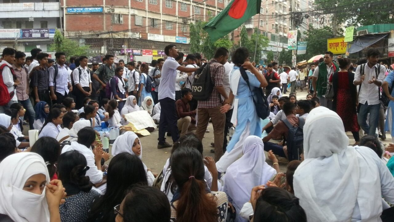 How Women Affected the Bangladeshi Student Movement (VIDEO)