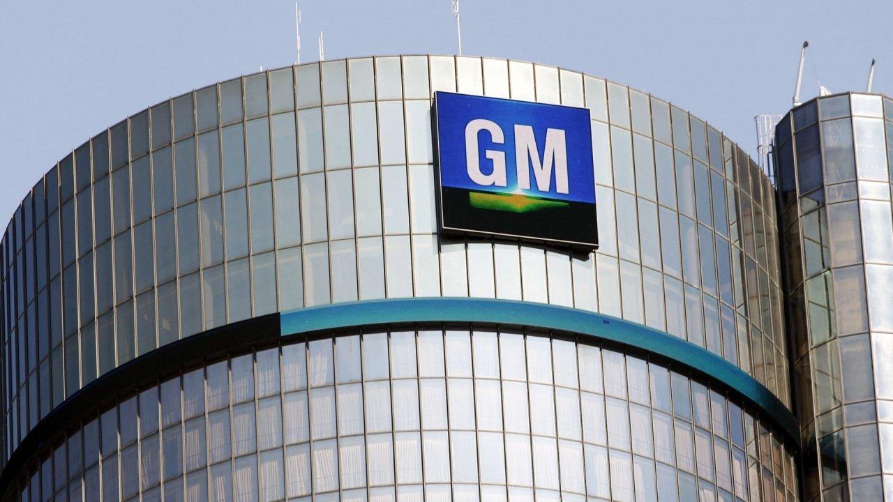 General Motors world headquarters building in Detroit