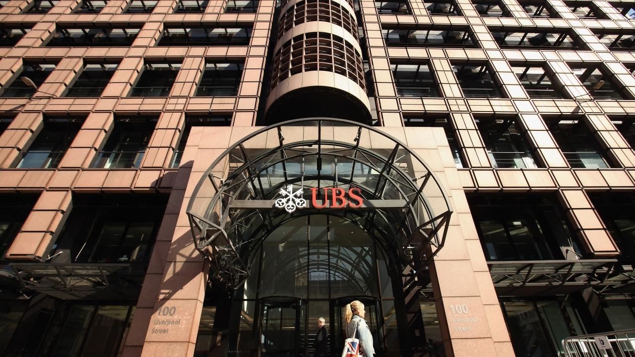 UK headquarters of UBS bank