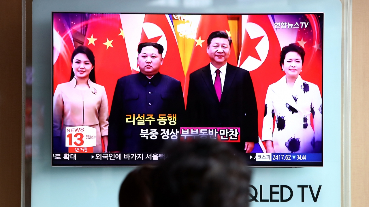 Chinese President Xi Jinping To Make First State Visit To North Korea
