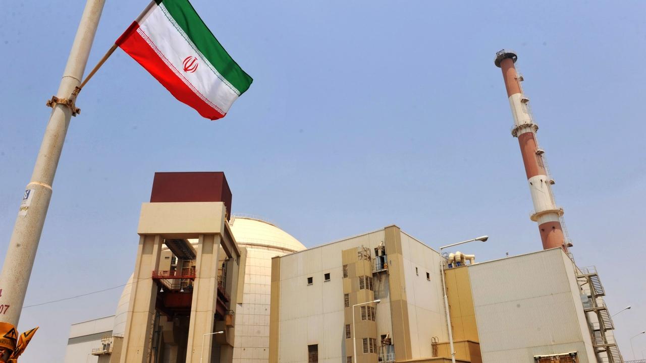 Iran nuclear facility.