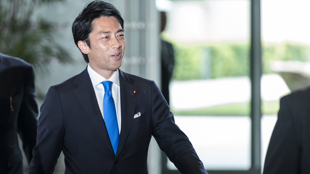 Japan's Environment Minister To Take Paternity Leave