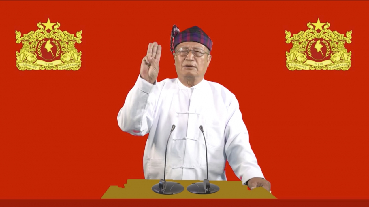 This image made from video by National Unity Government (NUG) on Facebook, shows Duwa Lashi La, the group's acting president.